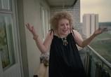 Сцена из фильма Родня (1981) Родня сцена 7