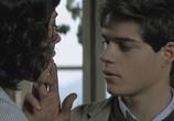 Сцена из фильма Год пробуждения / El año de las luces (1986) Год пробуждения сцена 9