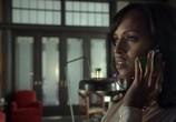 Сериал Скандал / Scandal (2012) - cцена 3