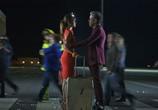 Фильм Я очень возбужден / Los amantes pasajeros (2013) - cцена 2