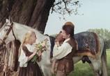 Фильм Принцесса - гусятница / Die Geschichte von der Gänseprinzessin und ihrem treuen Pferd Falada (1988) - cцена 7