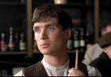 Фильм Ветер, который качает вереск / The Wind That Shakes the Barley (2006) - cцена 1