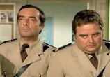Сцена из фильма Жандарм и жандарметки / Le Gendarme et les gendarmettes (1982)