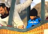 Сцена из фильма Вокруг света на воздушном шаре / Around the world by Balloon (2012) Вокруг света на воздушном шаре сцена 4