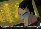 Мультфильм Космос: Территория смерти / Dead Space Downfall (2008) - cцена 2
