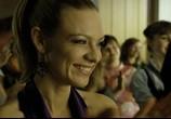 Сцена из фильма Идеальный парень для моей девушки / Idealny facet dla mojej dziewczyny (2009)
