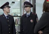 Сцена из фильма Двойная жизнь (2013) Двойная жизнь сцена 2