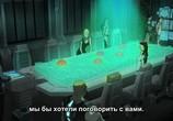 Мультфильм Мёртвый Космос: Последствия / Dead Space: Aftermath (2011) - cцена 1