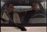 Фильм Исчезновение / Spoorloos (1988) - cцена 2