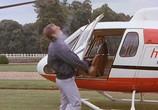 Сцена из фильма Профессионал / Le professionnel (1981) Профессионал