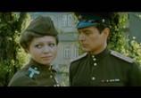 Фильм Через Гоби и Хинган (1981) - cцена 4