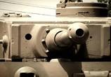 Сцена из фильма Танки. Герои-танкисты Второй Мировой войны / Tankies: Tank Heroes of World War II (2013) Танки. Герои-танкисты Второй Мировой войны сцена 3