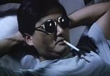 Фильм Светлое будущее: Трилогия / A Better Tomorrow: Trilogy (1986) - cцена 7