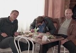 Сериал Зёма (2017) - cцена 1