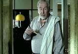 Фильм Послесловие (1983) - cцена 4