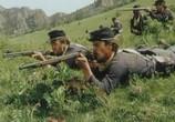 Фильм Вождь Белое перо / Der Scout (1983) - cцена 1