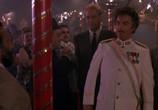 Сцена из фильма Луна над Парадором / Moon Over Parador (1988) Луна над Парадором сцена 10