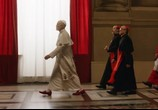 Сериал Новый Папа / The New Pope (2020) - cцена 5