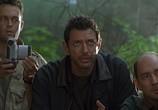 Фильм Парк Юрского периода 2: Затерянный мир / The Lost World: Jurassic Park (1997) - cцена 1