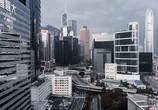 ТВ Гонконг / Hong Kong (2021) - cцена 1