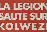 Фильм Легион высаживается в Кольвези / La légion saute sur Kolwezi (1980) - cцена 3