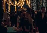 Фильм Захватывающее время / The Spectacular Now (2013) - cцена 9