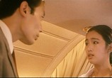 Фильм Операция «Пума» / Dai Hao Mei Zhou Bao (1989) - cцена 1