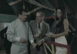 Сцена из фильма Лос Парчис против изобретателя - невидимки / Los Parchís contra el inventor invisible (1981) Лос Парчис против изобретателя - невидимки сцена 15