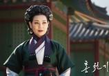 Сериал Красное небо / Hong Cheongi (2021) - cцена 2