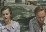 Фильм Страх высоты (1976) - cцена 5