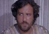 Фильм Остров амфибий / L'Isola Degli Uomini Pesce (1979) - cцена 1