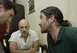 Сцена из фильма Прости нас, господи / Que Dios nos perdone (2016) Прости нас, господи сцена 4