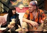 Сцена из фильма Дочь якудзы / Yakuza Girl (2010) Дочь якудзы сцена 4