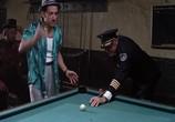 Фильм Полицейская академия 6: Город в осаде / Police Academy 6: City Under Siege (1989) - cцена 4