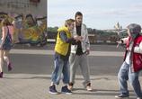 Сцена из фильма Выпускной (2014)