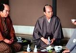 Фильм Спасение слепого самурая / Zatoichi The Outlaw (1967) - cцена 1