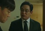 Сцена из фильма Времена / Taimjeu (2021) Времена сцена 1