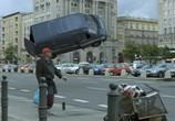 Сцена из фильма Торт / Ciacho (2010) Торт сцена 2