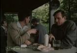 Фильм Гол в Спасские ворота (1990) - cцена 3