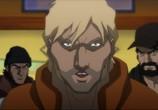 Сцена из фильма Лига Справедливости: Трон Атлантиды / Justice League: Throne of Atlantis (2015) Лига Справедливости: Трон Атлантиды сцена 1