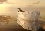 Фильм Жизнь Пи / Life of Pi (2013) - cцена 7