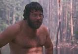 Сцена из фильма Похищение (1984) Похищение сцена 6