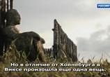 ТВ Раскрывая секреты кельтских гробниц / L'Enigme de la Tombe Celte (2017) - cцена 8