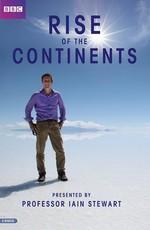 BBC: Становление континентов