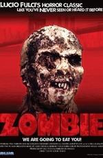 Пожиратели плоти / Zombi 2 (1979)