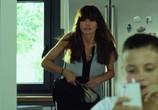 Фильм Незнакомец / El desconocido (2015) - cцена 5
