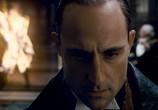 Фильм Шерлок Холмс / Sherlock Holmes (2009) - cцена 2
