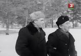 Фильм Тишина (1960) - cцена 1