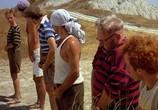 Фильм Дорогие друзья-приятели / Cari fottutissimi amici (1994) - cцена 1