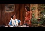 Фильм Голубые гавайи / Blue Hawaii (1961) - cцена 1
